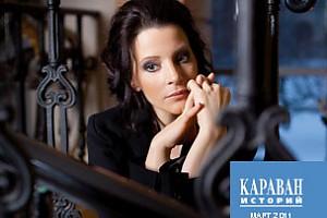 Евгения Крюкова:«Любовь трудно сберечь»