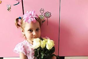 Светлана Пермякова получила самое дорогое поздравление с днем рождения