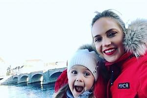 Наталья Ионова подарила дочке поездку в Европу