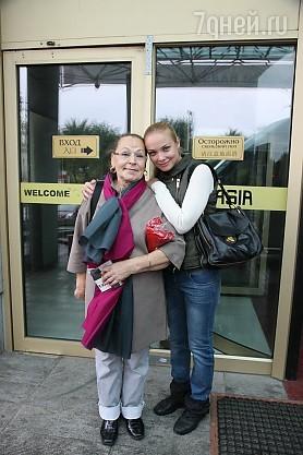 Раиса Рязанова и Татьяна Арнтгольц