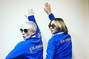 Дарья Мороз и Екатерина Варнава готовятся к выступлению