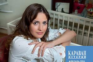 Юлия Юдинцева: «Хочу, чтобы Панин знал — я не сдамся!»
