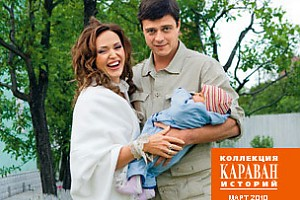 Алла Довлатова: «Маму я, конечно, простила»