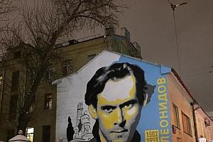 Орнелла Мути в Москве