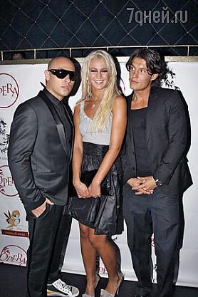 Никита, Ольга Бузова и DJ Gold Sky