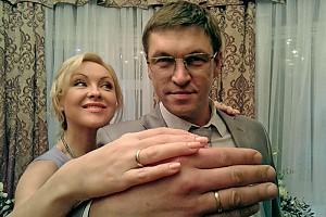 Бывший супруг Ирины Пеговой Дмитрий Орлов тайно женился
