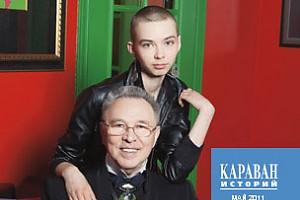 Вячеслав Зайцев: «Сын много лет не мог меня простить»