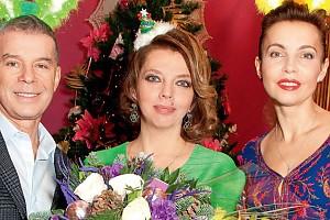 Екатерина Рождественская собрала друзей