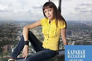 Нелли Барыкина: «Я разбила Саше сердце»
