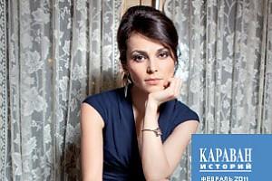 Сати Казанова: «Мы расстались, обрубив все отношения»