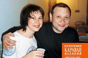 Ирина Степанова. Поцелуй вечности