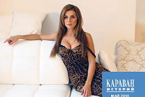 Анна Седокова: «Муж вернулся к той, которая ему дороже»
