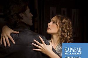 Алена Бабенко: Случай под названием любовь