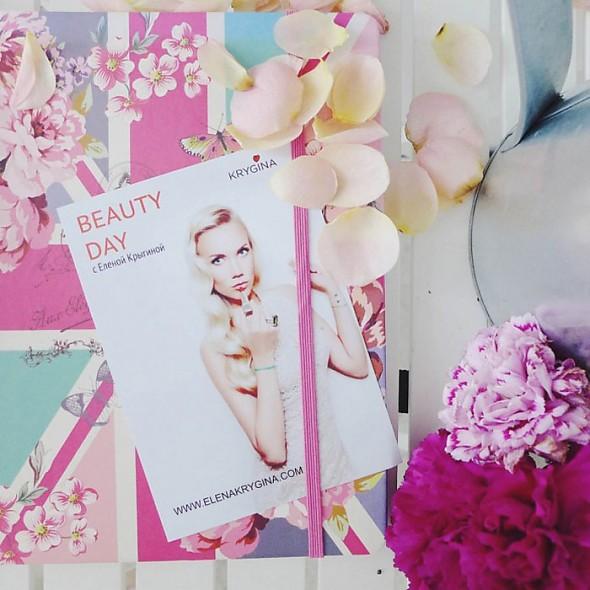 Beauty Day в Музее Москвы