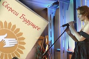 Ольга Будина пригласила звезд помочь детям