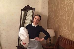 Анне Снаткиной досталась роль горничной