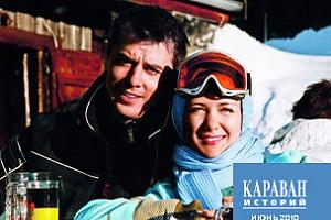 Екатерина Климова: «Казалось, что Петренко уйдет...»