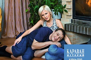 Лиза Башарова: «Я всерьез обдумывала, как убить Навку»