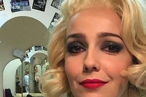 Валерия Ланская стала блондинкой